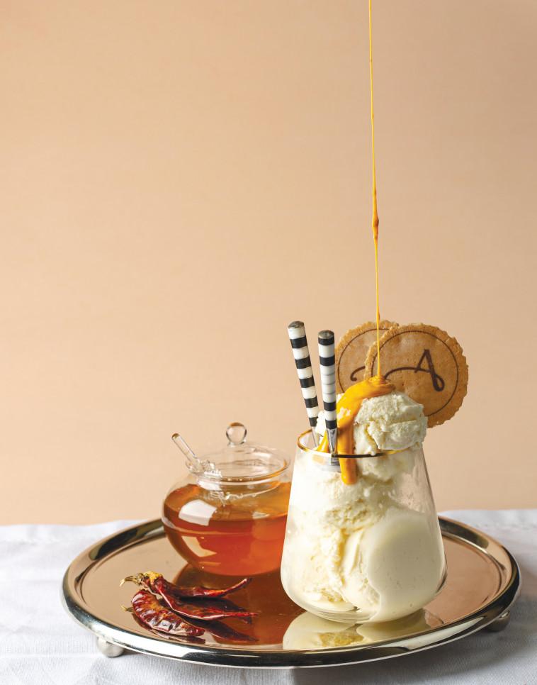 גלידת אלדו לחגי תשרי: שוקולד לבן דבש וצילי  (צילום: יחצ אלדו)