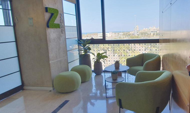 משרדי צים בפארק מתם בחיפה (צילום: חברת ''צים'')