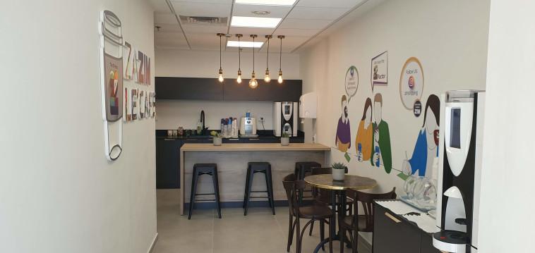 המטבח ופינת האוכל במשרדי החברה (צילום: חברת ''צים'')