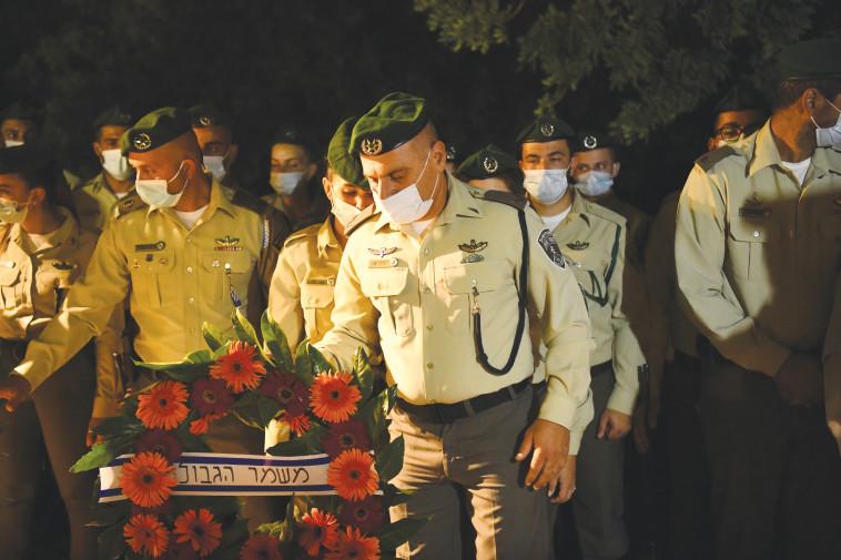 הלוויית החייל בראל חדריה שמואלי  (צילום: משטרת ישראל)