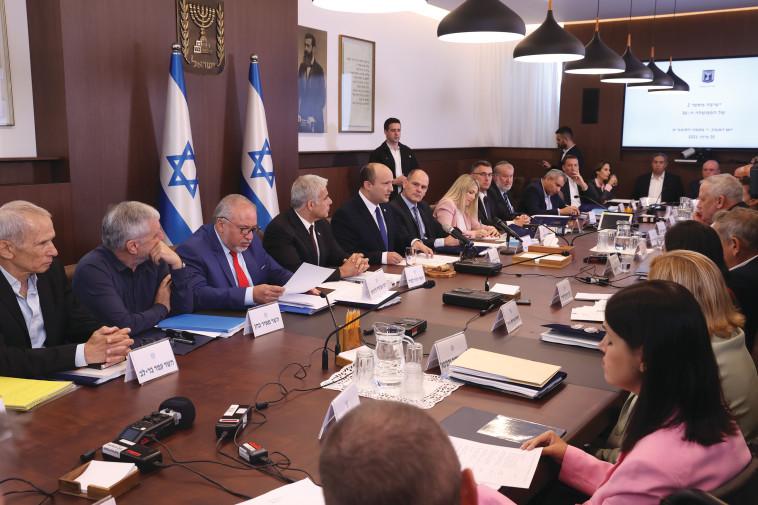 ישיבת ממשלת ישראל ה-36 (צילום: עמית שאבי, פול)