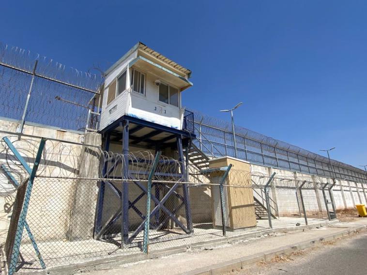 כלא גלבוע (צילום: אבשלום ששוני)