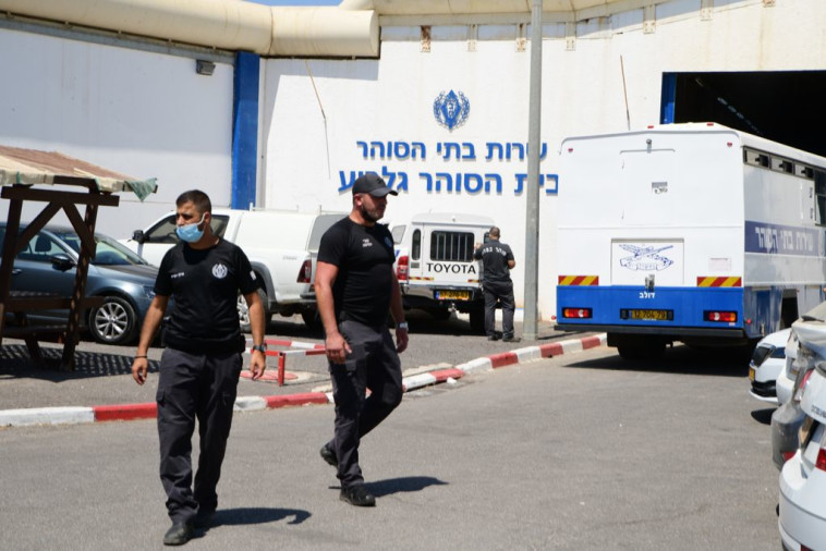 כלא גלבוע, ממנו נמלטו האסירים הביטחוניים (צילום: אבשלום ששוני)