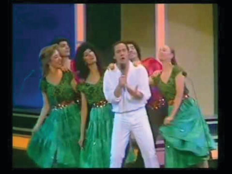 אבי טולדנו בשיר ''הורה'' -אירוויזיון 1982 (צילום: צילום מסך)