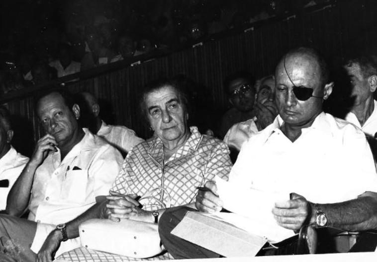 משה דיין, גולדה מאיר ויגאל אלון (צילום: נתן זהבי)