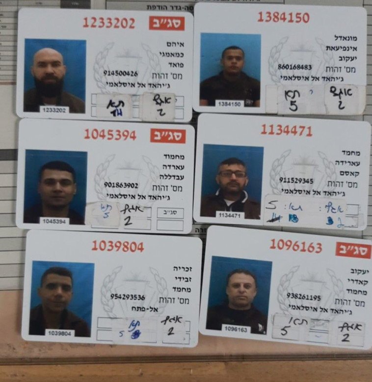 תמונות האסירים שברחו (צילום: ללא)