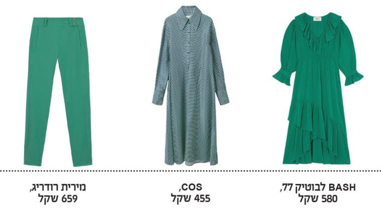גוונים של ירוק (צילום: יח''צ, עדי גלעד)