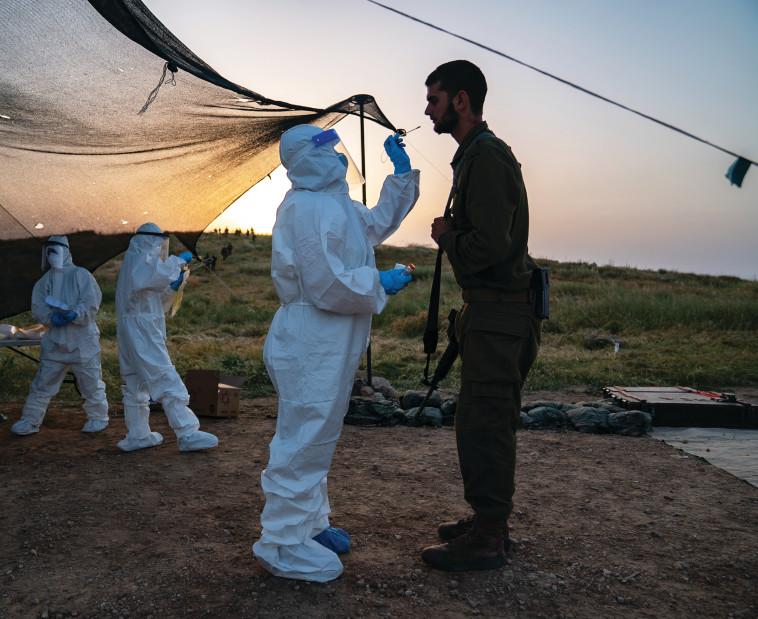 חיסוני קורונה בצה''ל (צילום: באדיבות דו''צ)