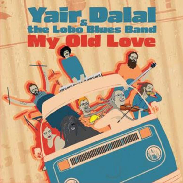 אלבום חדש של יאיר דלאל (צילום: ללא)