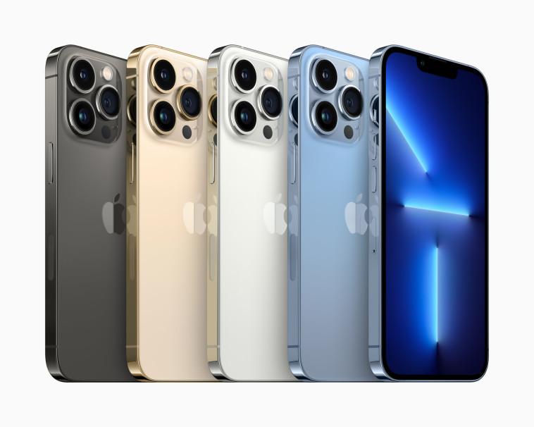 IPhone 13 Pro (Photo: Apple)
