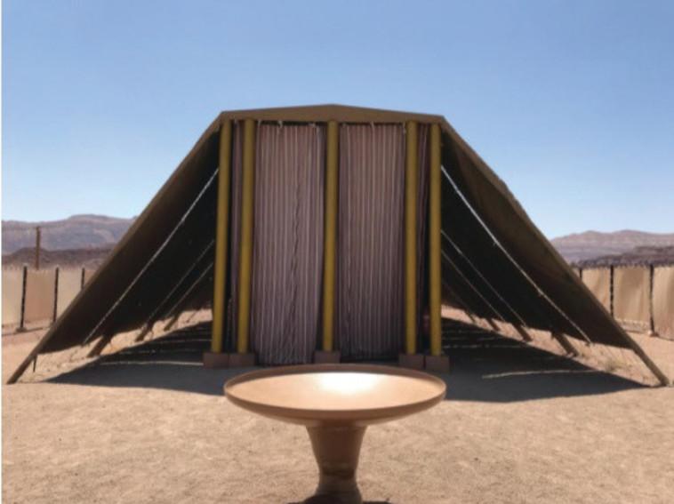 פארק תמנע  אוהל מועד (צילום:  באדיבות פארק תמנע הערבה הדרומית)