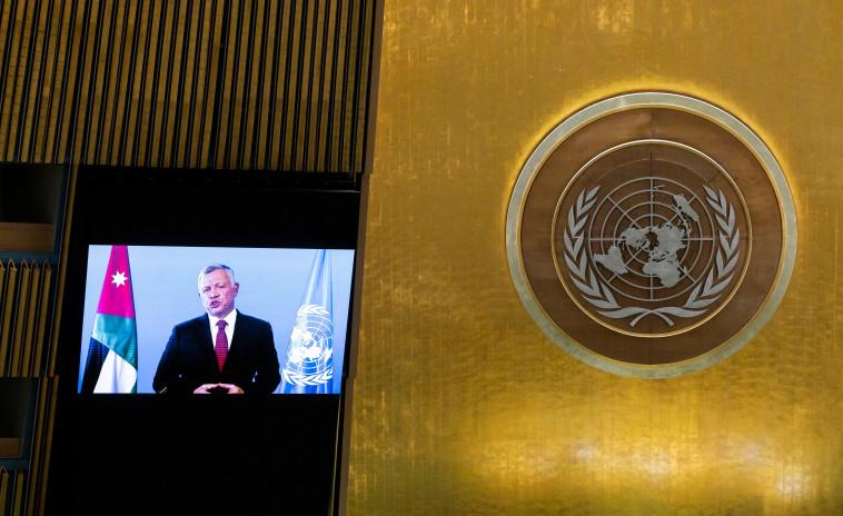 מלך ירדן בעצרת האו''ם (צילום: Justin Lane/Pool via REUTERS)