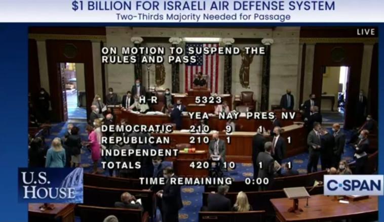 ההצבעה על מימון כיפת ברזל (צילום: צילום מסך C-SPAN)