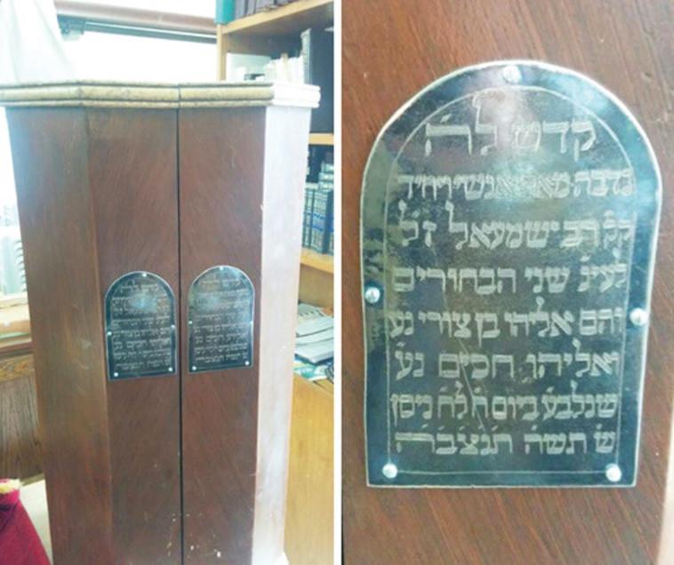 ספר התורה מקהיר (צילום: יצחק גודלשטיין)