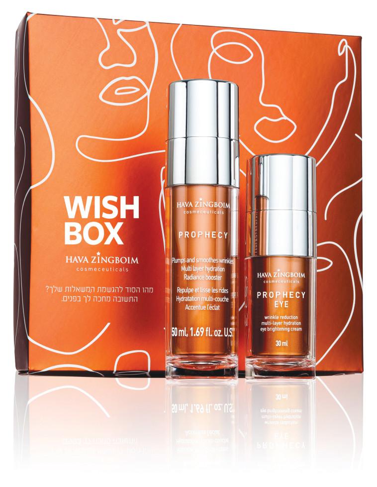 wish box  חוה זינגבוים  (צילום: יחצ)