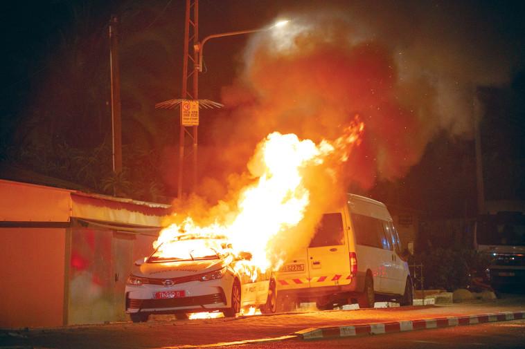 שריפת ניידת בפרעות בלוד במאי  (צילום: יוסי אלוני, פלאש 90)