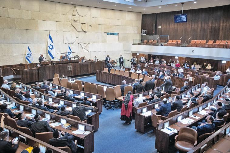 הכנסת (צילום: יונתן זינדל, פלאש 90)