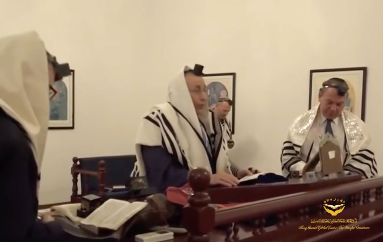 The Jewish community in Bahrain (Photo: King Hamad Global Center for Peaceful Coexistence.)