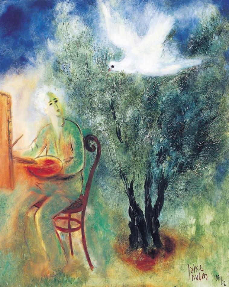 ''דיוקן עצמי ליד עץ זית'' (צילום: ראובן רובין)
