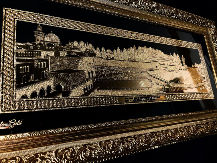 היצירה המקורית פותחה ויוצרה בעבודת יד מוקפדת על ידי חברת ג'רוזלם גולד  (צילום: ג'רוזלם גולד)