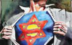הסופרמן היהודי הזחוח