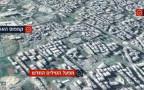 צילום של אתר הטילים של חיזבאללה בביירות