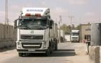 משאיות במעבר כרם שלום