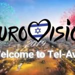 אירוויזיון בתל אביב