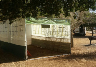 סוכה ביער של הקרן הקיימת לישראל
