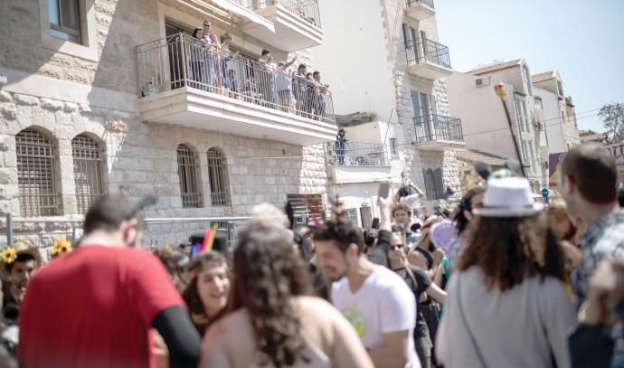 נחלאות - מרכז הצעירים של ירושלים