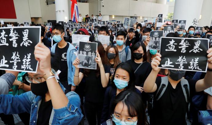 סטודנטים בהונג קונג