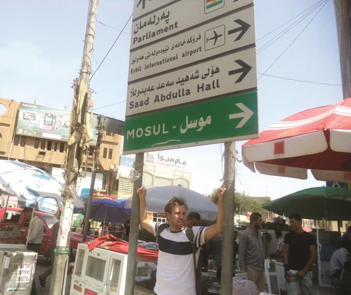 ליאור דיין בעיראק