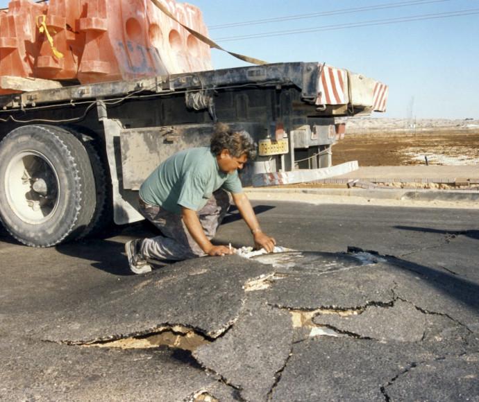 רעידת אדמה בערבה, 1995