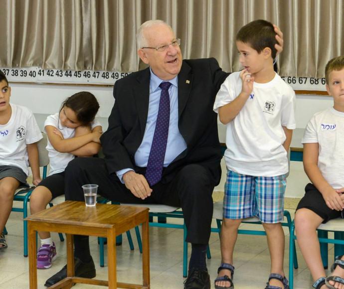 נשיא המדינה ריבלין בביקור בבית ספר