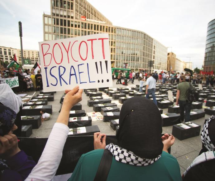 הפגנה אנטי ישראלית בברלין