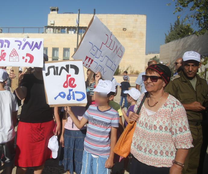 הפגנה בבית ספר הראל בירושלים