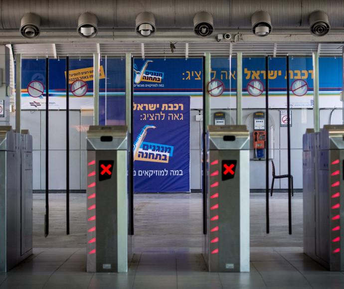 תחנת רכבת סבידור מרכז, ארכיון