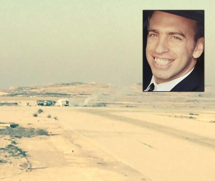 אוהד כהן נוב, זירת התרסקות מטוס הסופה