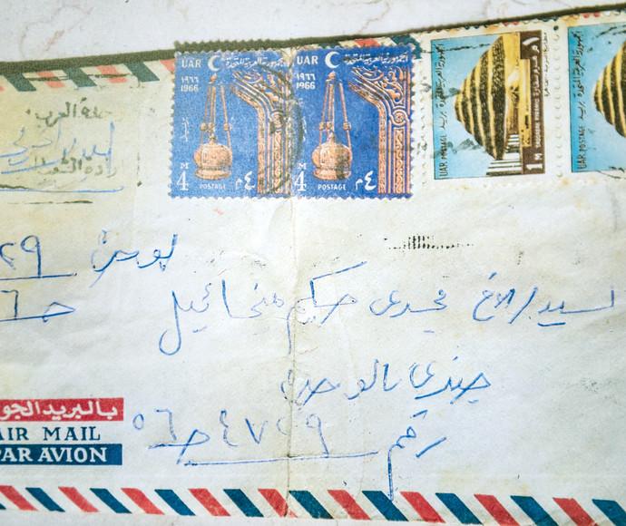 מכתב החייל המצרי