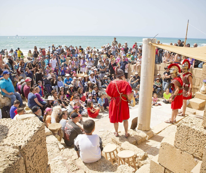 קיסריה בחול המועד