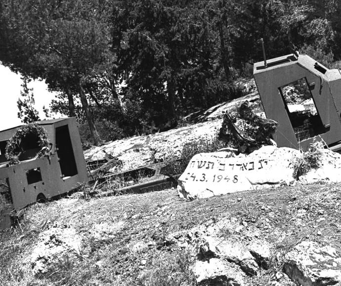 מחסום אבנים בשער הגיא