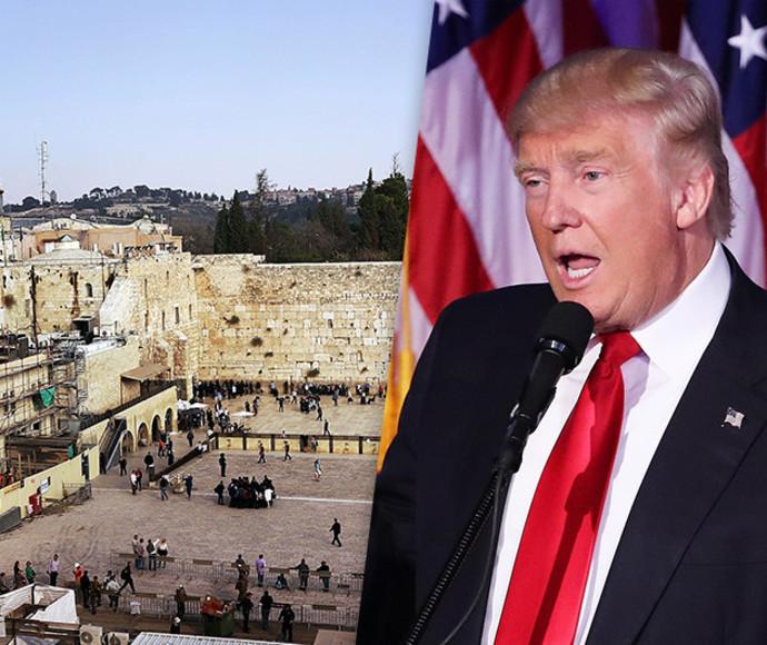 דונלד טראמפ, ירושלים