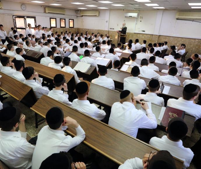 תלמידי ישיבה