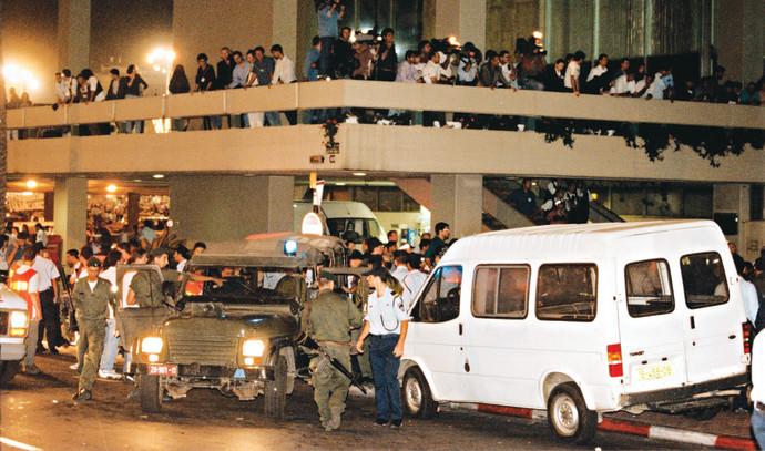 כיכר מלכי ישראל לאחר רצח רבין