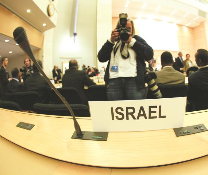 """המושב הישראלי הריק באחת מוועדות האו""""ם"""
