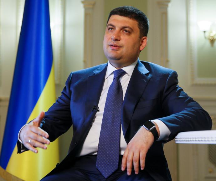 ראש ממשלת אוקראינה - ולדימיר גרויסמן