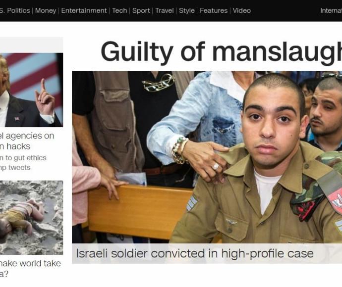 סיקור אלאור אזריה בתקשורת העולמית, CNN