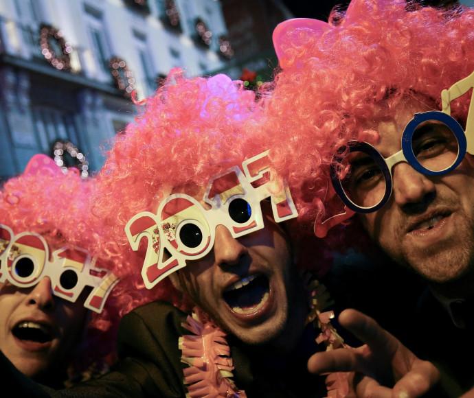 חגיגות 2017 במדריד