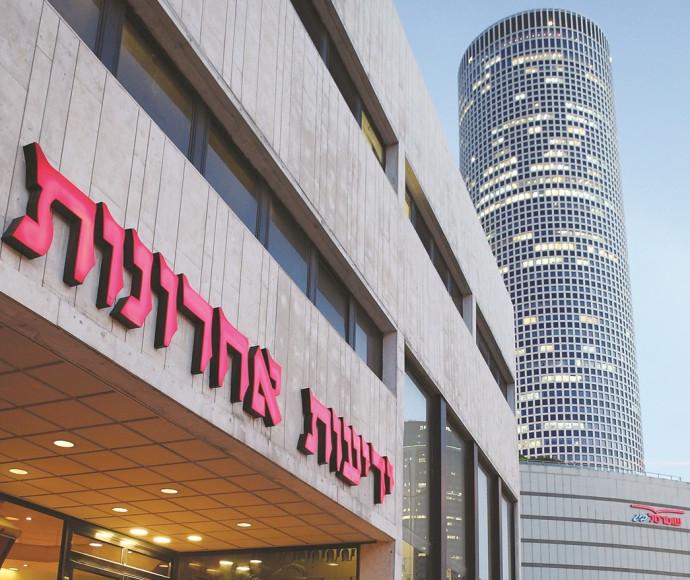 בית ידיעות אחרונות הישן , תל אביב