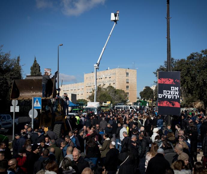 שביתת עובדי העירייה של ירושלים